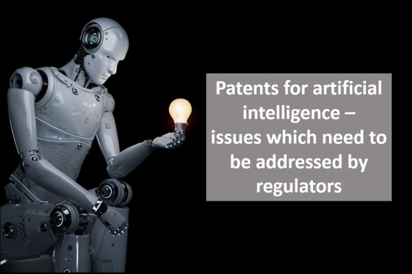Legal issues with patents for artificial intelligence
