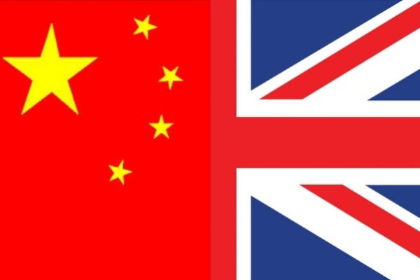 Energy and IP minister encourages collaboration between UK and China